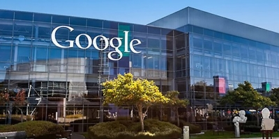 Google Caught Bullying Employees--AGAIN!